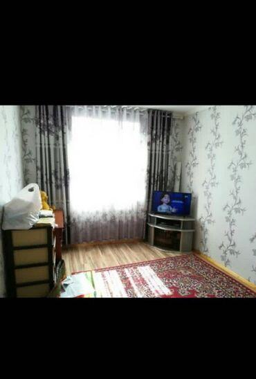 Продам Дом 44 кв. м, 2 комнаты