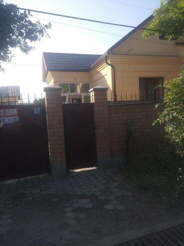 Продам Дома от посредника: 300 кв. м, 7 комнат