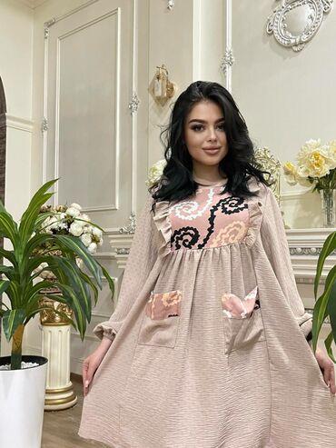 Личные вещи - Джалал-Абад: Платье