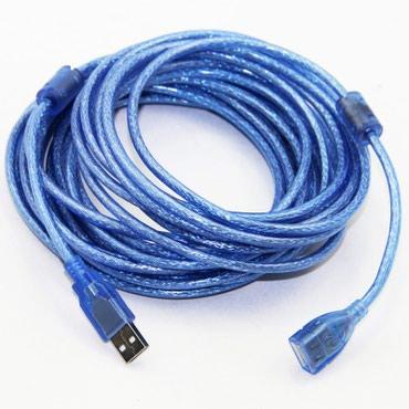 USB 2.0 produžni kabal USB A (muski) na USB A (Ženski), 10m - Zrenjanin