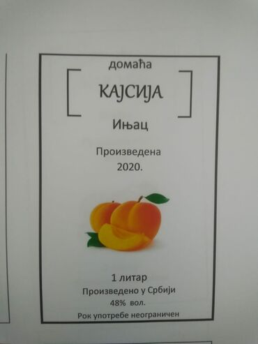 Rakija - Srbija: Domaca rakija KAJSIJA na malo 1500 din litar. Na veliko niza cena