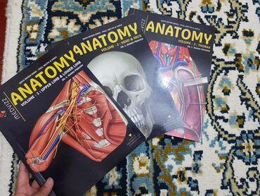 летнее платье из хлопка в Кыргызстан: Продаю медицинские книги на английском языке.Anatomy 3 части-