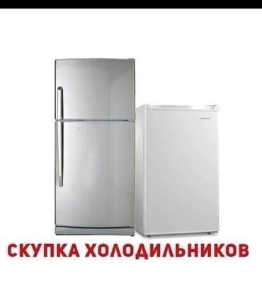 На запчасти Двухкамерный холодильник