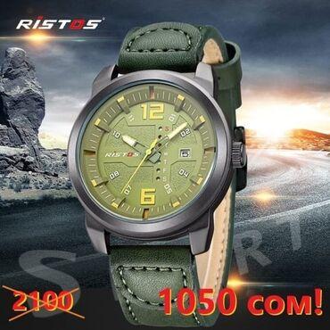 water resist 100m в Кыргызстан: Ristos !Мужские наручные часы.Water resistant!Механизм