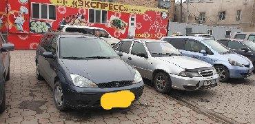 ford cornet в Кыргызстан: Ford Focus 1.6 л. 2003