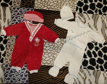 2 костюмчика на ляльку до 3 месяцев