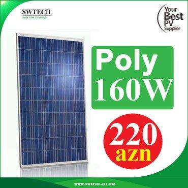 Bakı şəhərində Тип солнечных элементов - Поликристаллические Номинальная мощность -
