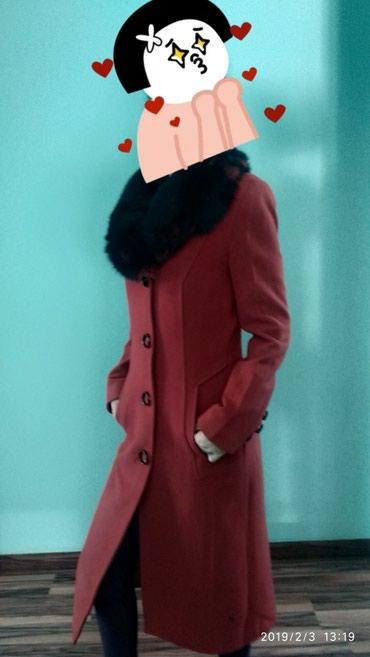 Продам женское пальто и мужское в Бишкек