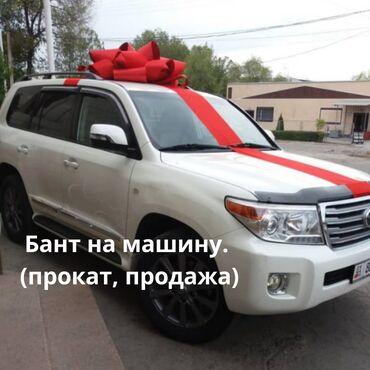 гул букет в Кыргызстан: Организация мероприятий | Гелевые шары, Букеты, флористика, Оформление мероприятий