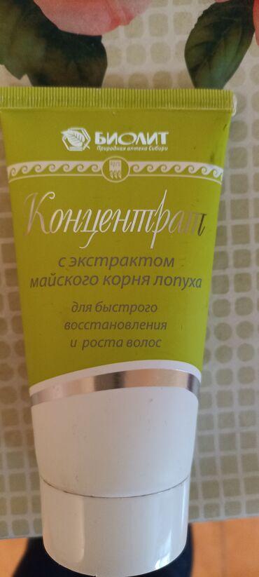 лада веста цена в бишкеке in Кыргызстан | ОТДЫХ НА ИССЫК-КУЛЕ: Концентрат для волос!!ослепительный эффект после первого