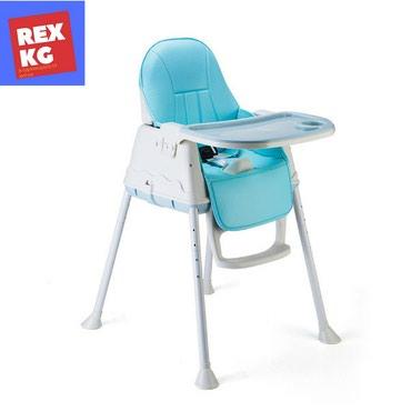 Детский стул для кормления в Бишкек