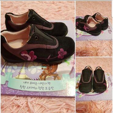 Туфли, натуральная замша, состояние отличное, размер 24-25, обмен на 3