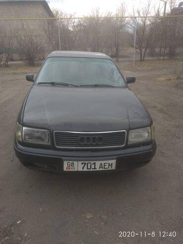 Audi S4 2.8 л. 1993