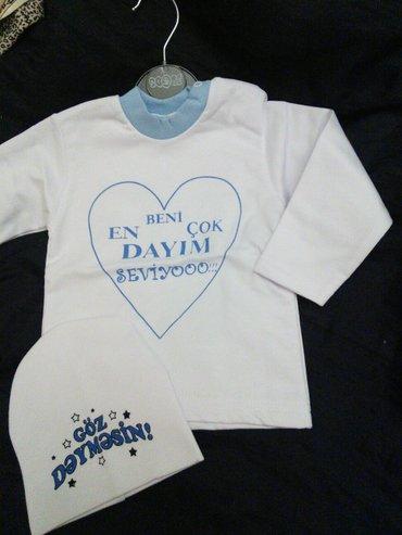 Xırdalan şəhərində Для детей тёплый комплект двойка от 9-12месяцев хлопок на подарок