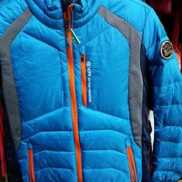 Куртки детские брендовые
