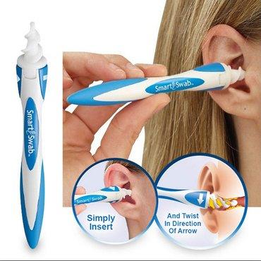 Smart Swab - revolucionarni čistač ušiju ! Šok - Svilajnac