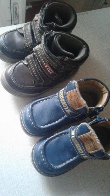 audi 100 22 quattro в Кыргызстан: Ботиночки деми коричневые размер 24, синие размер 22. Сапожки зима