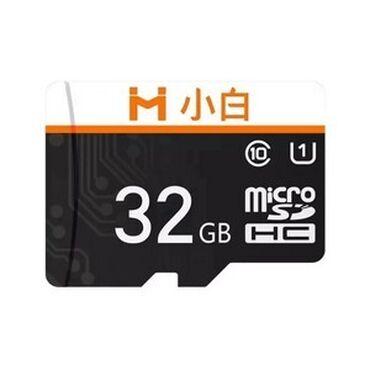 карты памяти uhs ii u3 для видеорегистратора в Кыргызстан: Карта памяти Xiaobai Micro SD, 32 ГБ, скорость 95 МБ/с.Она записывает