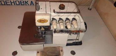 химчистка-машины в Кыргызстан: Скупка скупка скупка швейная машина