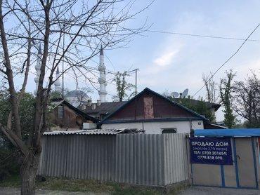 снять дом на панораме бишкек в Кыргызстан: Продам Дом 81 кв. м, 3 комнаты