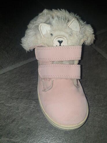 Lupilu tople cipelice za jesen i blazu zimu,ocuvane. malo je krzno