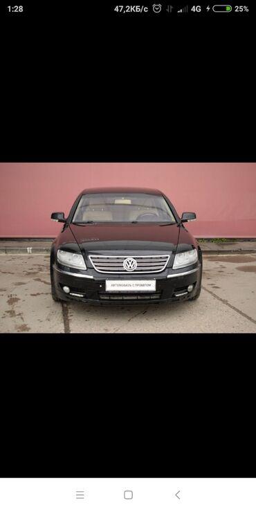 Берса - Кыргызстан: Volkswagen Passat 1.8 л. 1992