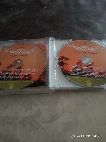 hard disc - Azərbaycan: Cd disc romantic instrumental musiqilər,3 diskdən ibarətdir,təzədir