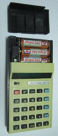 Программируемый калькулятор в Бишкек