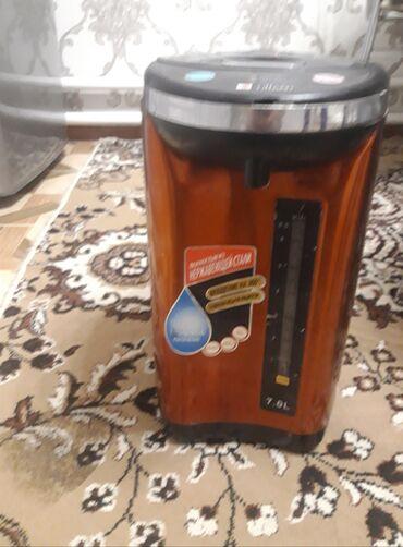 Продаю термос чайник