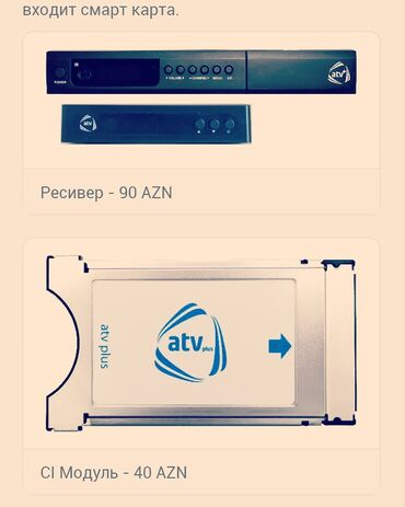 Atv plus Ci modul(40azn) Tuner(90azn) ve Antenlerin(20azn) satisi ve
