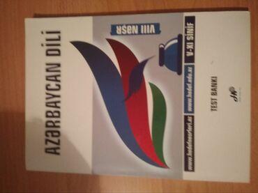 mtn hospital - Azərbaycan: Əziz abituriyentlər. Kitabların yenisin almağa ehtiyac yoxdu. Biz sizə