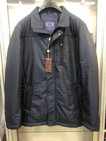 Новое поступление стильных, классических курток премиум класса Полупри