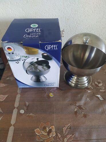 Другая посуда в Кыргызстан: Сахарница Gipfel, покупали за 1600, отдам за 500 сом (10 мкр)