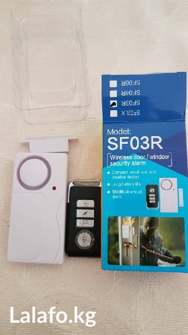 Датчик-сигнализация на открывание с пультом. 950 сом. Ставится на двер в Бишкек