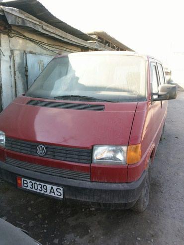 Volkswagen Caravelle 1991 в Бишкек