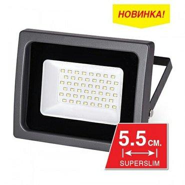 Interlight реализует оптом и в розницу в Бишкек