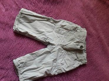 Штанишки, можно носить как капри. Ростовка 68см. в Бишкек
