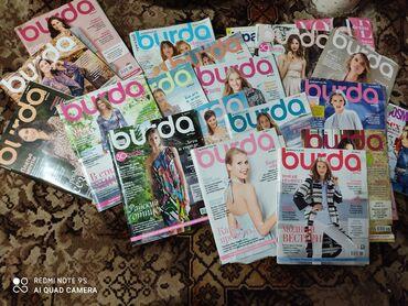 Журналы burda с выкройками если все заберёте отдам по 30 сом