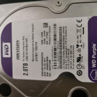 Wd purple жёсткий диск 2tb