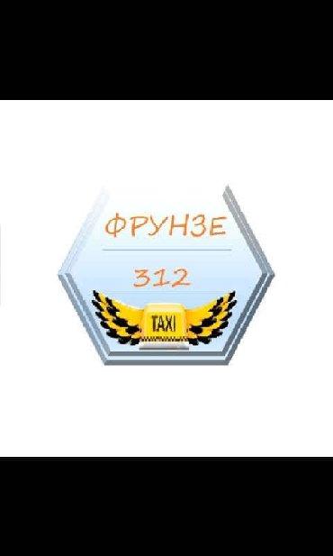 Набираем водителей с личным авто для работы в ЯНДЕКС такси Простоев не