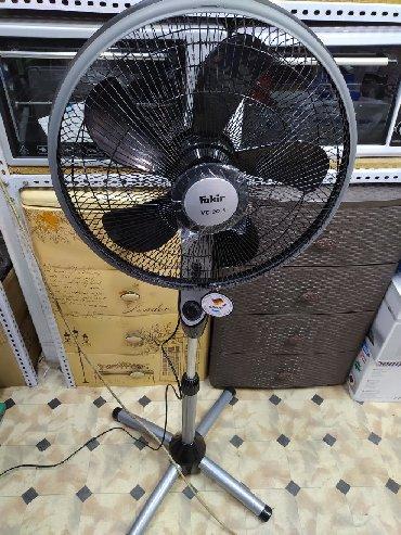 Вентилятор Вентиляторы Fakir марка vc20s Гарантия 1 год Есть сервис це