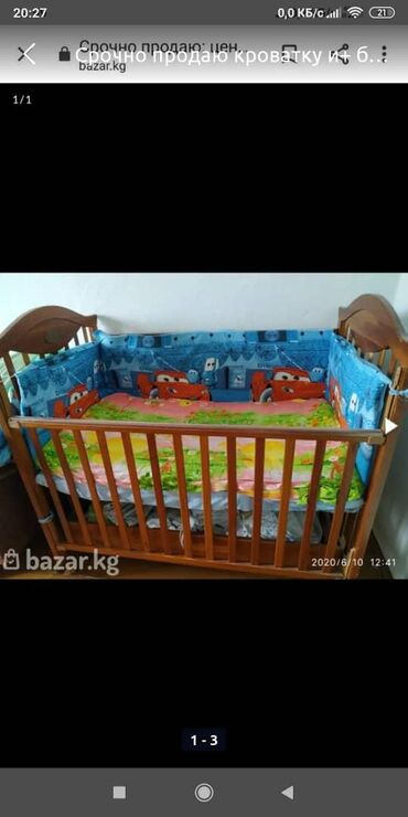 64 объявлений: Продаю детскую кроватку состояние как новое