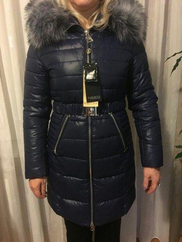 Flo-clo-jakna-placena-e - Srbija: Zimska jakna, velicina 3xl,odgovara broju 38-40. Duzina iznad kolena