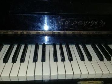 Bakı şəhərində Belarus qara piano