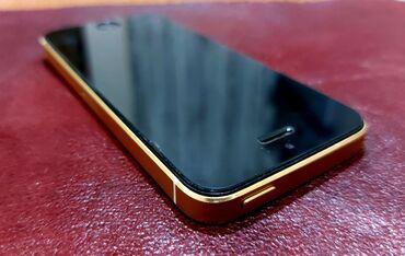 İşlənmiş iPhone 5 16 GB Qızılı