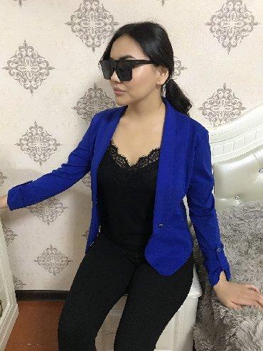 синяя mini в Кыргызстан: Жакет ярко-синего цвета