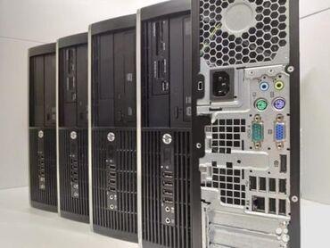 Прокатка дисков бишкек - Кыргызстан: HP на intel Core i5-2400 Compaq Elite SFFОписаниеОсновные