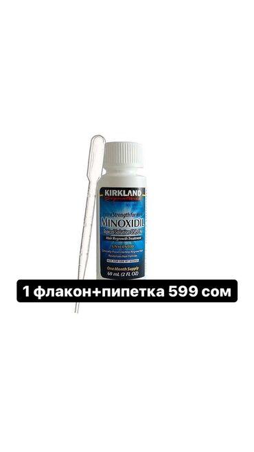 чка палочка оригинал цена in Кыргызстан   УХОД ЗА ТЕЛОМ: Minoxidil Успейте приобрести по выгодной цене.Количество ограничено.По