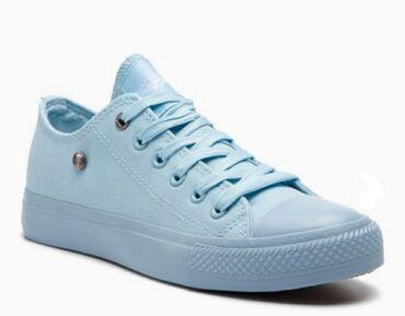 Ženska patike i atletske cipele   Valjevo: 39br novo