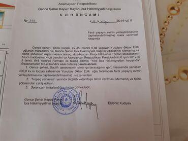 gence traktor zavodu satisi - Azərbaycan: Satış 4 sot Tikinti mülkiyyətçidən